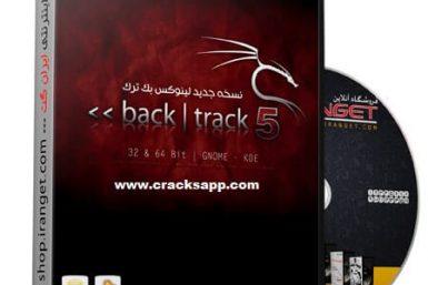 BackTrack 5 R3 ISO 64bit